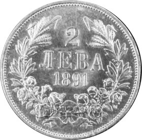 Snimka-moneta-kachestvo-Very-fine-VF