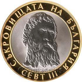 Treasures of Bulgaria: Sevt III