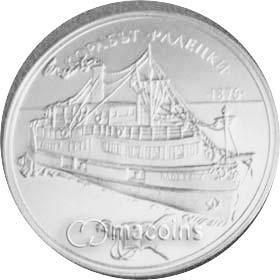 Корабът Радецки