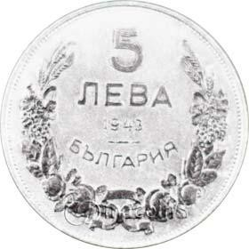5 leva