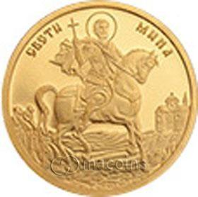 Bulgarian Iconography. St. Mina