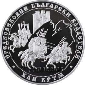Medieval Bulgarian rulers. Han Krum