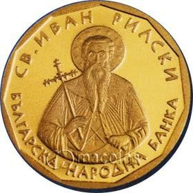 Golden Bulgarian Lev