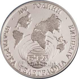 100 Years Bulgarian Telegraph Agency
