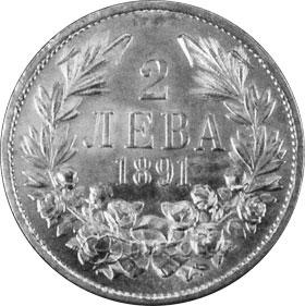 Snimka-moneta-kachestvo-Extremely-Fine-EF