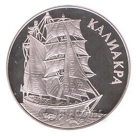 Kaliakra boat