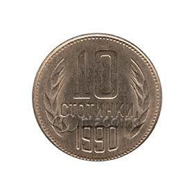 10 стотинки