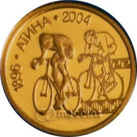 The 28th Summer Olympic Games, Athens (Greece), 2004 - Cycling