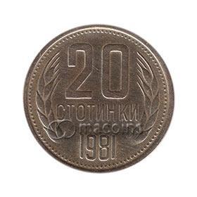 1300 Years Bulgaria. Quality - proof