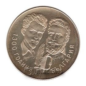 1300 Years Bulgaria. Christo Botev and Sаndor Petofi. Quality - proof