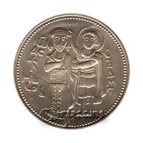 1300 Years Bulgaria. Ivan Asen II