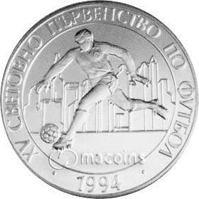 15th World Football Championship, USA, 1994 - Footballer