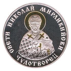 St. Nikolai Mirlikiyski Chudotvorets