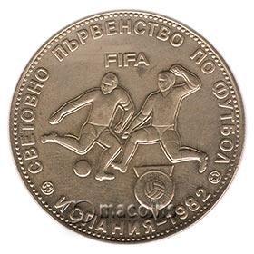 World Football Championship, Spain, 1982. Quality - BU