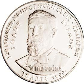 120 Years Council of Ministers - EURO