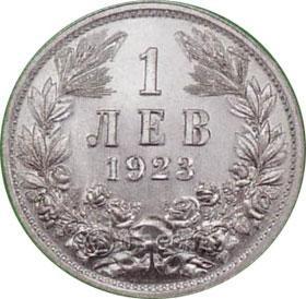 1 lev