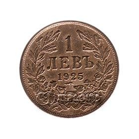 1 lev (with a thunderbolt mint mark under the year of issue)