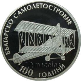 100 Years of Bulgarian Aircraft Manufacture