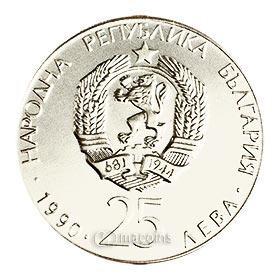 14th World Football Championship, Italy, 1990 (football)