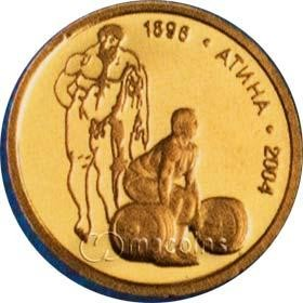 The 28th Summer Olympic Games, Athens (Greece), 2004 – Weightlifting