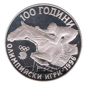 100 Years Olympic Games