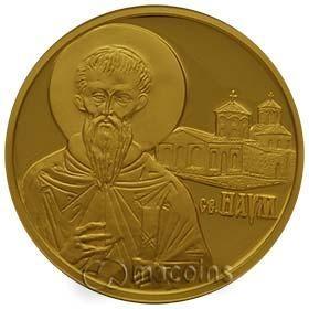 "Bulgarian Iconography ""St. Naum"