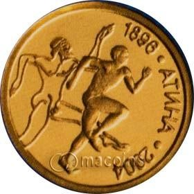 The 28th Summer Olympic Games, Athens (Greece), 2004 – Running