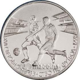 16th World Football Championship, France 1998 - Two Footballers