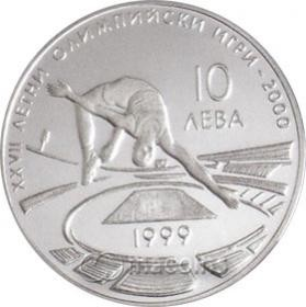 27th Summer Оlympic Games, Sydney 2000 – High Jump