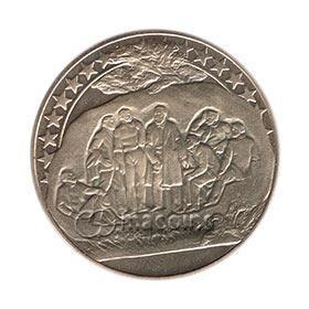 1300 Years Bulgaria. Bouzloudja, 1891
