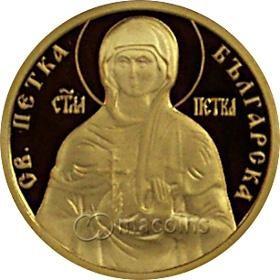 Bulgarian Iconography. St. Petka of Bulgaria
