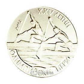 25th Summer Olympic Games, Barcelona (Spain), 1992 - Canoe