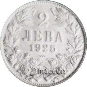 2 leva (The Poissy issue bears the thunderbolt mint mark)