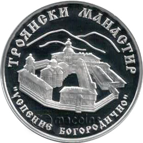 Bulgarian churches and monasteries. Troyan monastery