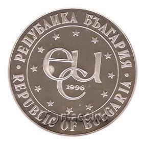 St. Ivan Rilski