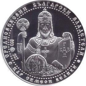 Medieval Bulgarian rulers. Tsar Simeon the Great