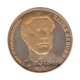 150 Years Since the Birth of Vasil levaki