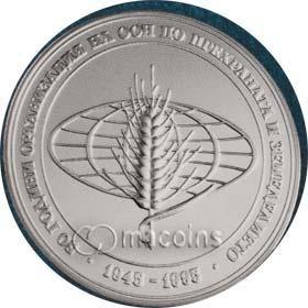 50 Years FAO