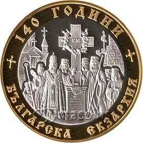 140 Years Bulgarian Exarchate