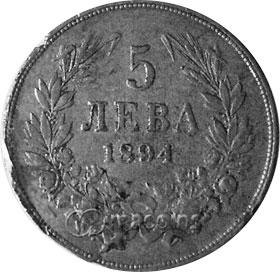 Snimka-moneta-kachestvo-VG
