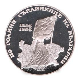 110 Years of the Union of Eastern Rumelia with the Bulgarian Principality