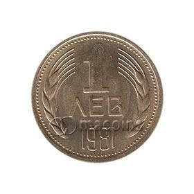 1300 Years Bulgaria. Quality - BU