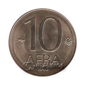 10 лева